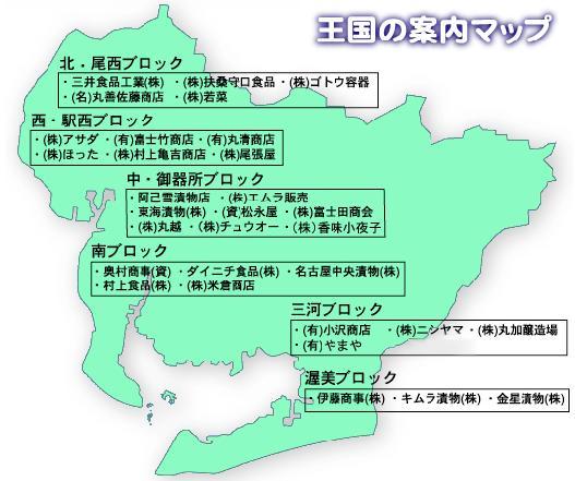 愛知県.JPG