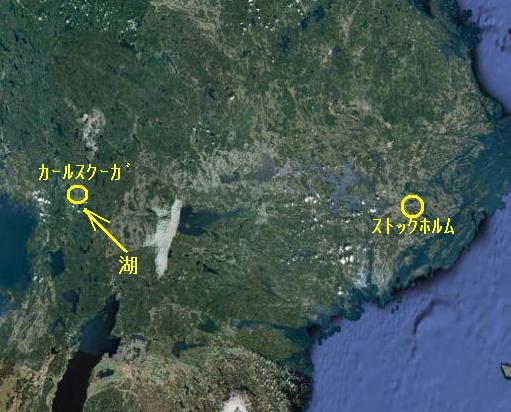 スウェーデンの地図.JPG