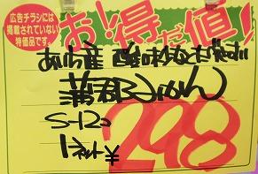 s-051-蒲郡.jpg