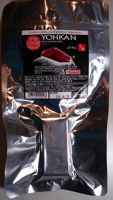 s-DSC00213.jpg