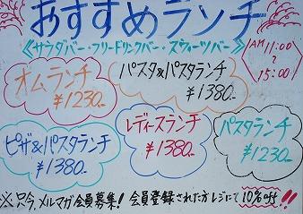 s-DSC0032.jpg