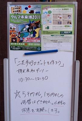 s-DSC00487.jpg