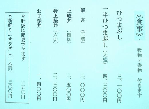 s-DSC00585.jpg