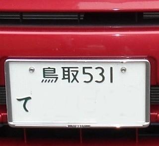s-DSC00604.jpg