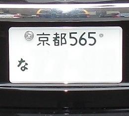 s-DSC00605.jpg