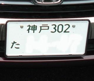 s-DSC00607.jpg