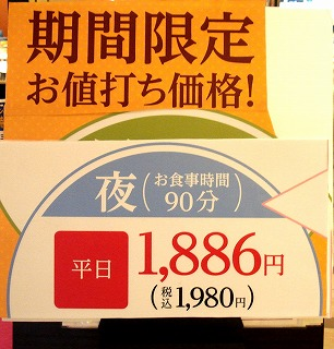 s-DSC00643.jpg