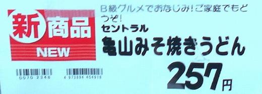 s-DSC01223.jpg