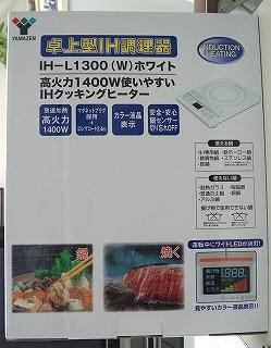 s-DSC01304.jpg
