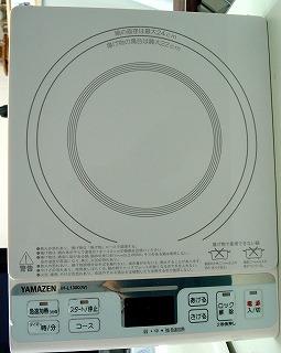 s-DSC01309.jpg