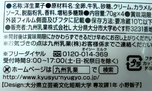 s-DSC01775.jpg