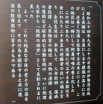 s-DSC07369.jpg