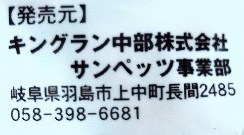 s-DSC09962.jpg