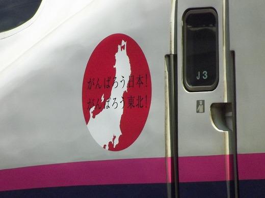 s-DSCF5146.jpg