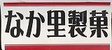 s-DSCF6189.jpg