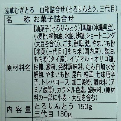 s-DSCN1722.jpg