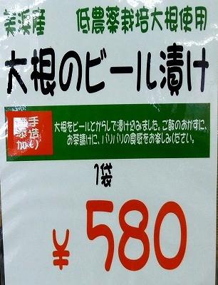s-DSCN1775.jpg