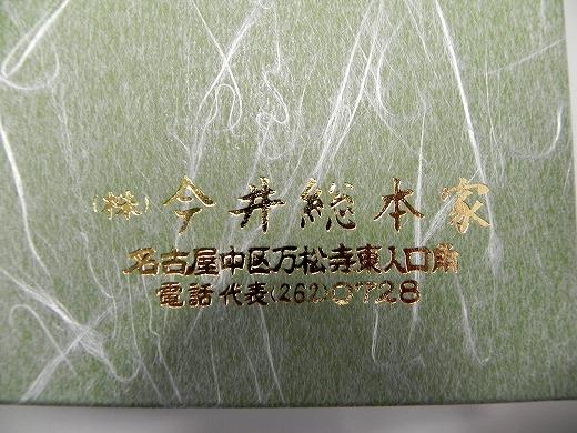 s-DSCN5957.jpg