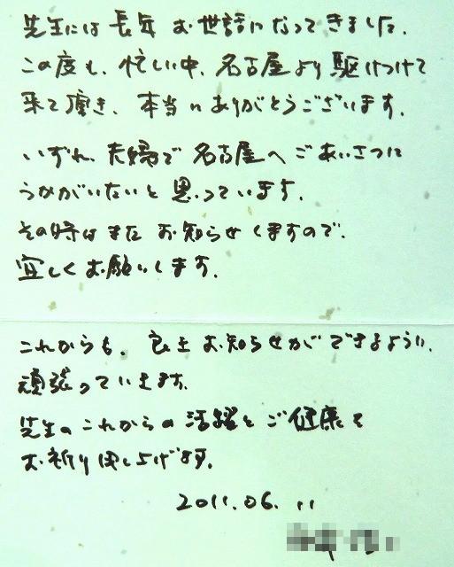 s-コCIMG3217.jpg