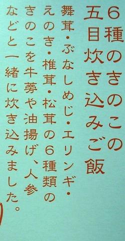 s-コDSC09394.jpg