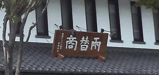 s-コDSCF6176.jpg