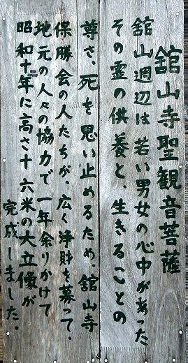s-コDSCN1406.jpg