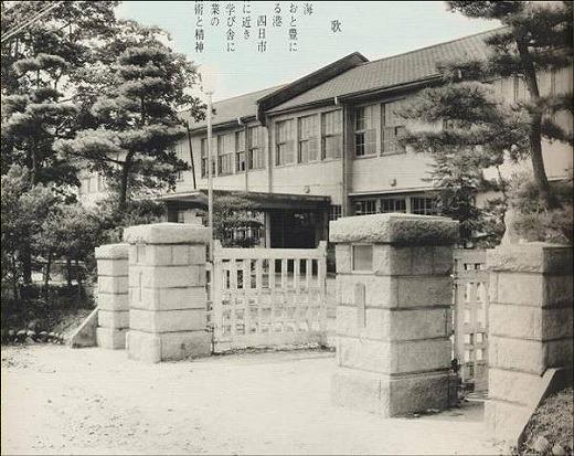 s-四日市工業高校.jpg