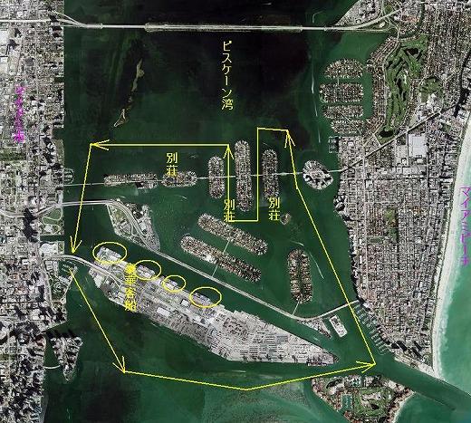 s-湾の航空写真.jpg