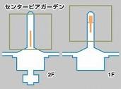 s-センターピアガーデン.jpg