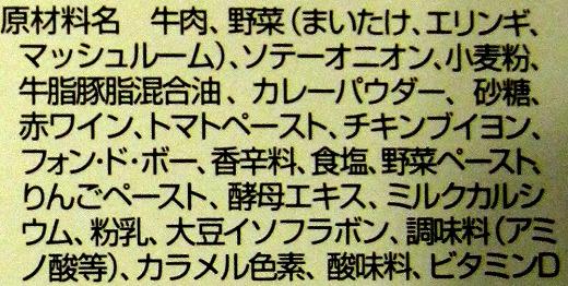 s-IMG_1540-2.jpg