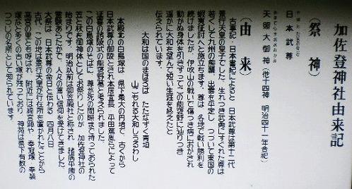 s-SANY0375.jpg