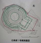 s-SANY0382.jpg