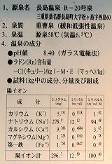s-SC_8194.jpg