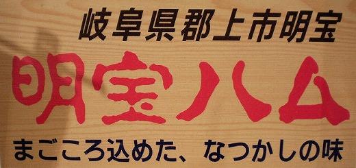 s-SHARP0188.jpg