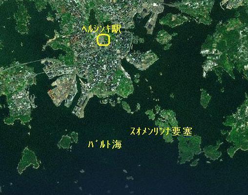 ヘルシンキの海.JPG