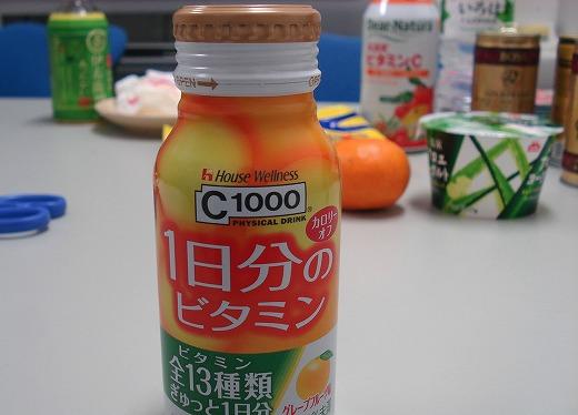 s-DSC01292.jpg