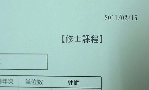 s-DSCF6899.jpg