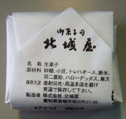 s-DSCN0135.jpg